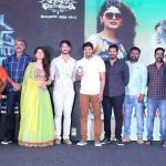 ghajinikanth song release function (13)