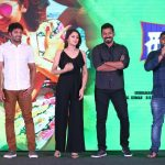 ghajinikanth song release function (14)