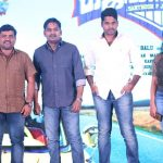 ghajinikanth song release function (15)