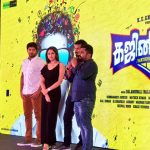 ghajinikanth song release function (4)