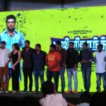 ghajinikanth song release function (9)