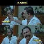 ipl auction memes (36)