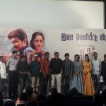 nimir audio launch stills HD (12)