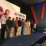 nimir audio launch stills HD (14)