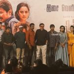 nimir audio launch stills HD (30)