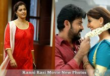 Kanni Rasi Movie New Photos