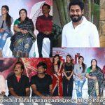 Nagesh Thiraiyarangam Press Meet Photos