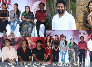 Nagesh Thiraiyarangam Press Meet Photos