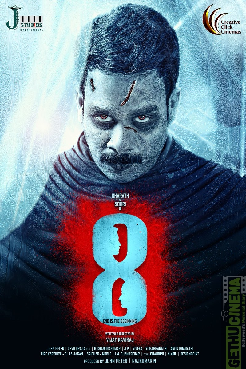 8 Movie First Look Poster (1)