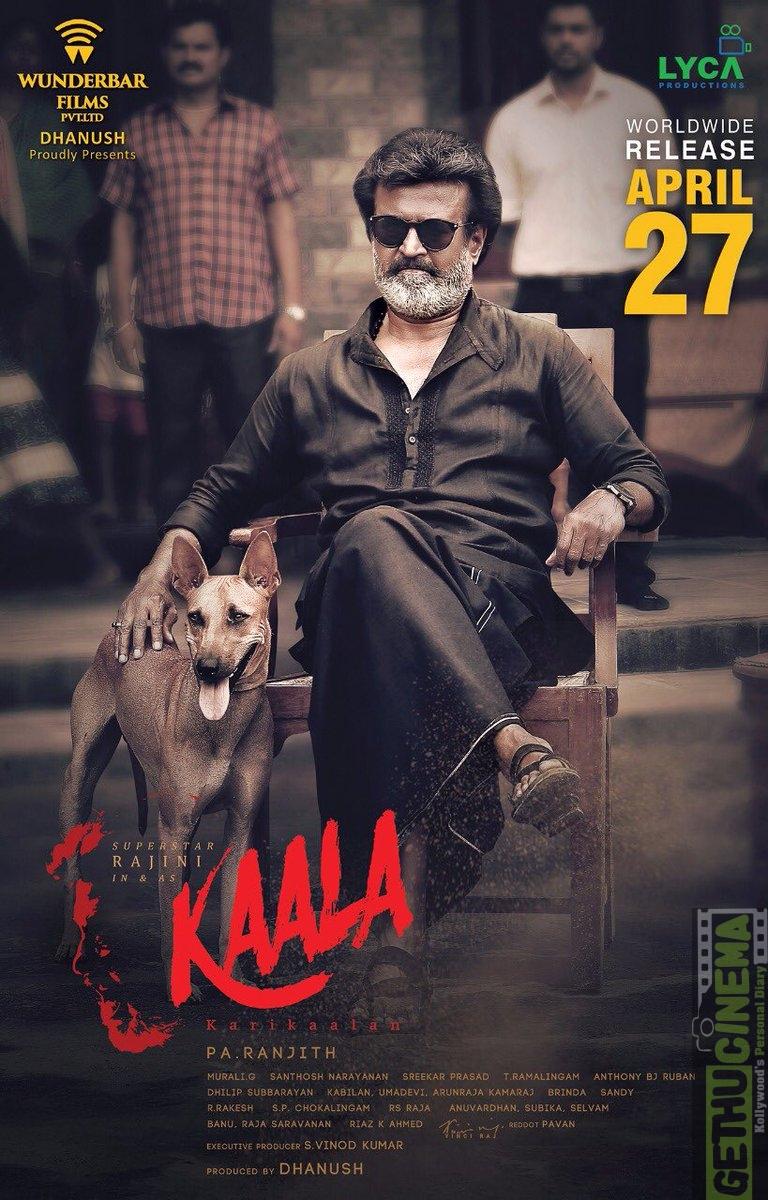 Kaala release date  (2)