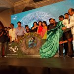 Karu Audio Launch Photos (16)