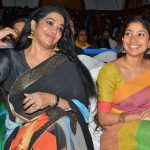 Karu Audio Launch Photos (23)