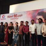 Nagesh Thiraiyarangam Press Meet Photos (19)
