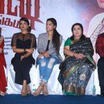 Nagesh Thiraiyarangam Press Meet Photos (9)