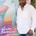 Yenda Thalaiyila Yenna Vekkala Press Meet Photos (15)