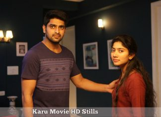 Karu Movie New HD Stills