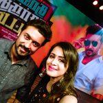 Anjana Rangan, suriya, selfie, tsk