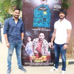 Iruttu Araiyil Murattu Kuththu press meet, director, gautham karthik