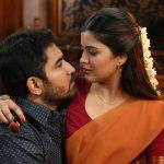 Kaali Movie, Vijay Antony,Shilpa Manjunath, Romance pic
