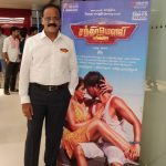 MrChandramouli Audio Launch, Dhanayajeyan