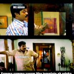 summa summa mammootty template anandham movie murali  (7)