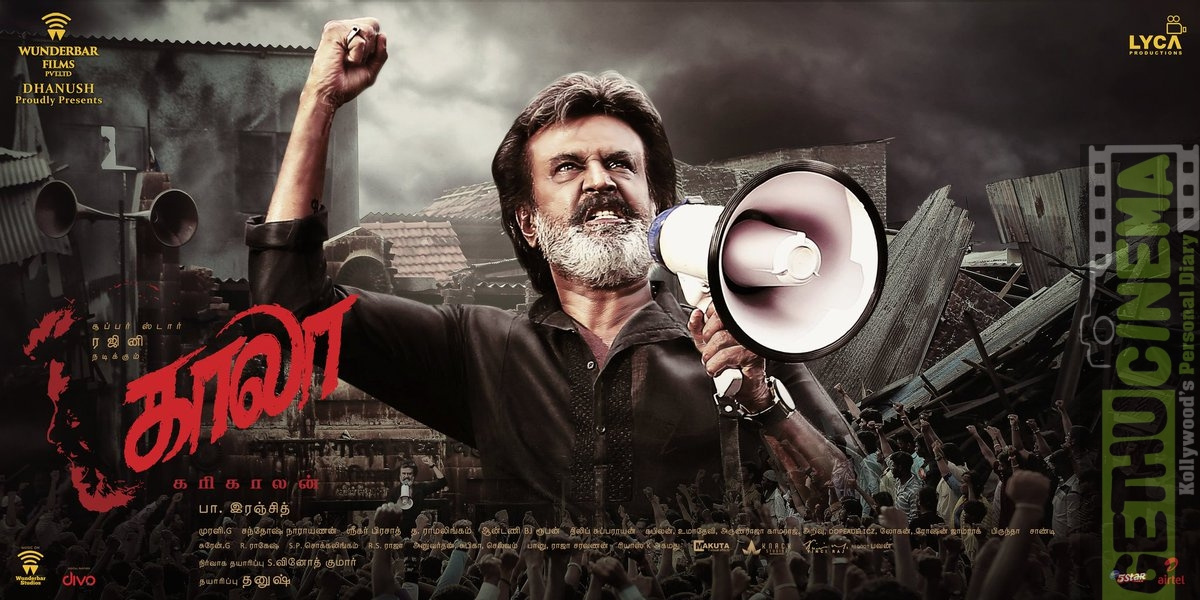 1. Kaala, speeching poster, latest