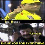 CSK Memes, CSK Won 2018, Prabhu, MSDhoni