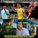CSK Memes, CSK Won 2018, dhoni, vijay