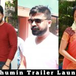 Ezhumin Movie Trailer Launch, (1)