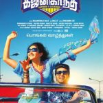 Ghajinikanth Official Posters, Arya, Sayesha Saigal, Car Riding, Enjoying