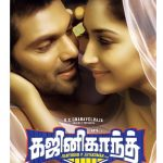 Ghajinikanth Official Posters, Arya, Sayesha Saigal, Love
