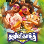 Ghajinikanth Official Posters, Arya, Sayesha Saigal, Teaser, Song