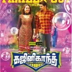 Ghajinikanth Official Posters, Arya, Sayesha Saigal, Trailer