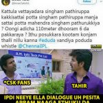 IPL 2018 Memes Part 3 (7)