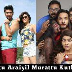 Iruttu Araiyil Murattu Kuththu (1)