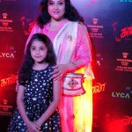 Kaala Audio Launch, meena, nainika