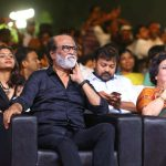 Kaala Audio Launch, rajinikanth, wife