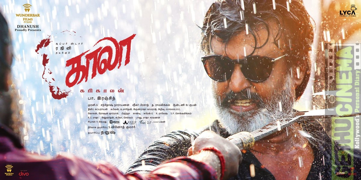 Kaala, rajinikanth, fighiting poster, coolers, stund, marana mass
