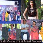 Kaali Movie, 2018, collage, press meet