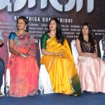Kaali Movie Press Meet, event, wallpaper