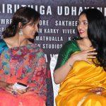 Kaali Movie, Press Meet, sunaina, Kiruthiga Udhayanidhi