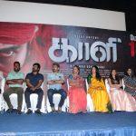 Kaali Movie Press Meet, team, stage, event