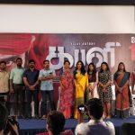 Kaali, Press Meet, movie