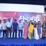 Kaali, Press Meet, tamil movie