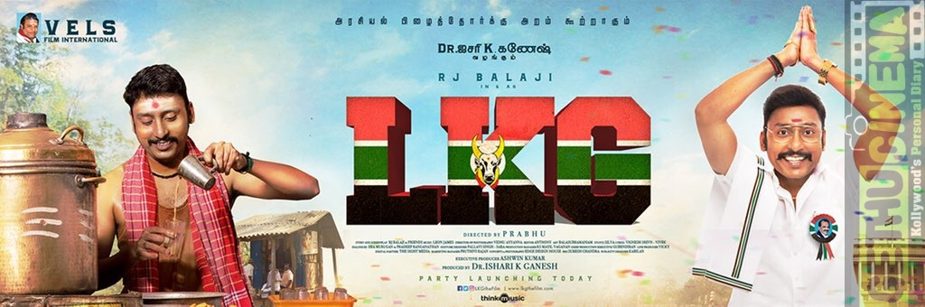 LKG MOVIE RJ BALAJI FIRST LOOK POSTER WITH PRIYA ANAND  (2)