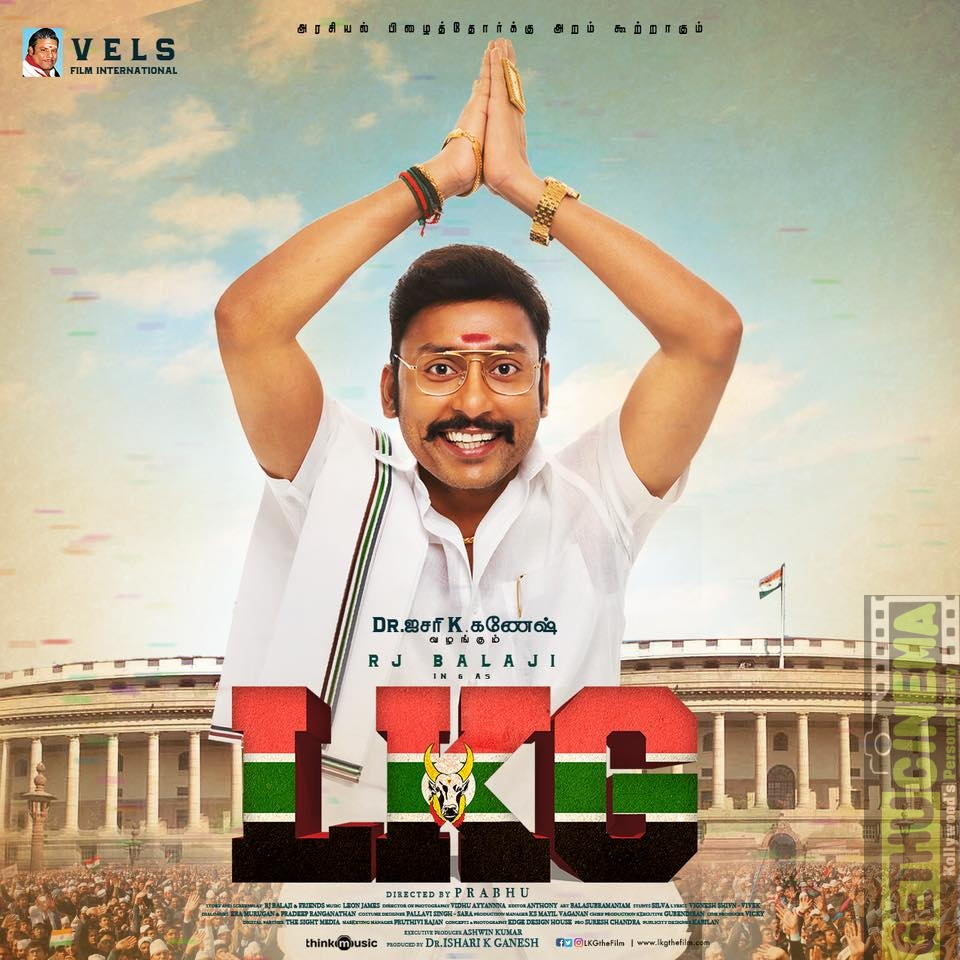 LKG MOVIE RJ BALAJI FIRST LOOK POSTER WITH PRIYA ANAND  (3)