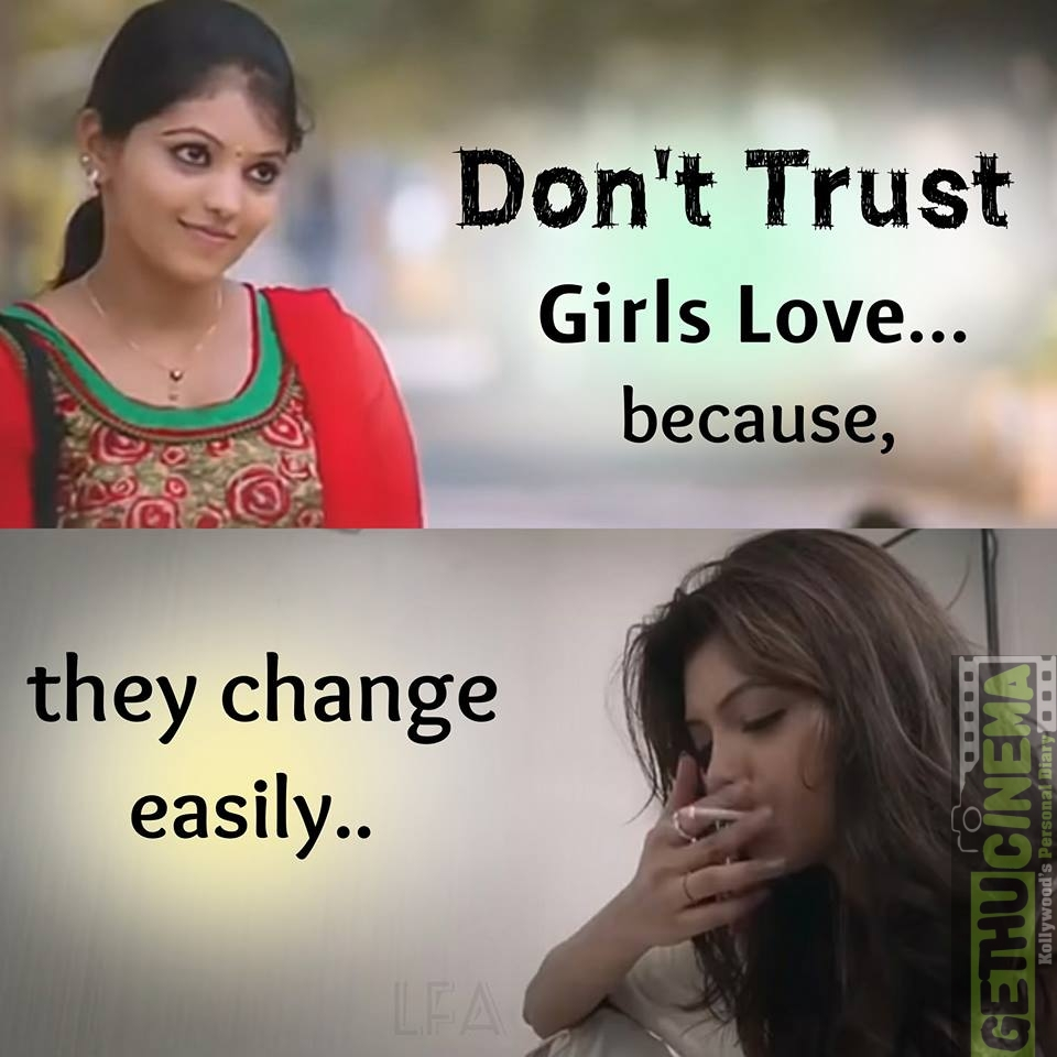 Love Failure Memes In Tamil 2018 Latest Tamil Cinema Memes Gethu