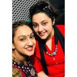 Meena, Sister, Old Heroines