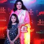 Meena, Theri Babe, Event, latest