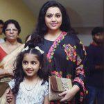 Meena, nainika, event